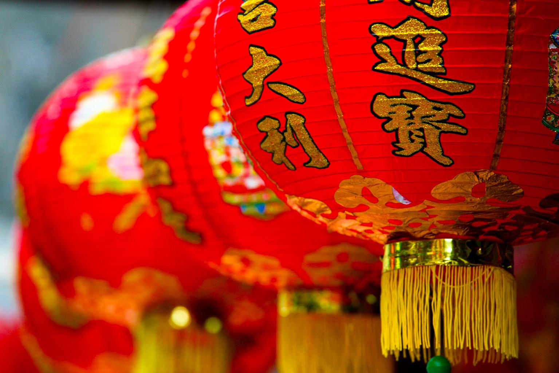 Китайские каникулы новый год 2017